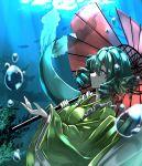 1girl animal_ears blue_eyes blue_hair drill_hair highres japanese_clothes kimono lunateelf mermaid monster_girl touhou umbrella underwater wakasagihime