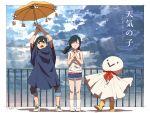 absurdres amano_hina_(tenki_no_ko) highres huge_filesize morisaki_hotaka tenki_no_ko teruterubouzu umbrella