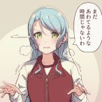 1girl aqua_hair ayasaka bang_dream! beige_background blush commentary_request green_eyes heavy_breathing hikawa_sayo jacket long_hair looking_at_viewer raglan_sleeves solo sweat track_jacket translation_request upper_body v-shaped_eyebrows