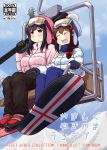 2girls alternate_costume beanie black_gloves black_hair black_pants blue_jacket blue_pants blue_sky braid closed_eyes clouds commentary_request cover cover_page day doujin_cover gloves goggles goggles_on_head hair_flaps hair_ornament hair_over_shoulder hat highres jacket kanon_(kurogane_knights) kantai_collection multiple_girls open_mouth outdoors pants pink_jacket red_eyes remodel_(kantai_collection) riding shigure_(kantai_collection) short_hair single_braid sitting ski_boots ski_gear ski_goggles ski_pole skis sky smile snowboard winter_clothes yamashiro_(kantai_collection)
