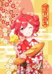 1girl absurdres ahoge baguette bread checkered checkered_background cheese cherry_blossom_print cherry_blossoms commentary drill_hair eating egasumi floral_print food fork hand_up head_tilt highres holding holding_food holding_fork japanese_clothes kasane_kein kasane_teto kimono light_blush looking_to_the_side mouse nengajou new_year one_eye_closed open_mouth red_kimono redhead short_hair smile swiss_cheese translated twin_drills upper_body utau white_fur