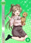 blush brown_eyes brown_hair character_name dress long_hair love_live!_school_idol_festival love_live!_school_idol_project minami_kotori smile