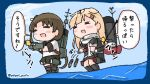 2girls =_= adapted_turret ayanami_(kantai_collection) black_ribbon black_sailor_collar black_serafuku black_skirt blonde_hair blue_sky blush_stickers brown_hair cannon clouds commentary_request day full_body hair_flaps hair_ornament hair_ribbon hairclip kantai_collection long_hair machinery multiple_girls neckerchief open_mouth outdoors pleated_skirt poi red_neckwear remodel_(kantai_collection) ribbon sailor_collar sattsu scarf school_uniform serafuku side_ponytail skirt sky smile smokestack standing standing_on_liquid torpedo turret twitter_username water white_sailor_collar white_scarf yuudachi_(kantai_collection)