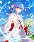 1girl blue_hair blue_sky blush bouquet church day falkyrie_no_monshou flower hair_between_eyes hair_ribbon japanese_clothes kimono natsumekinoko official_art outdoors red_eyes red_ribbon ribbon short_hair_with_long_locks sidelocks sky standing tassel watermark white_kimono wide_sleeves