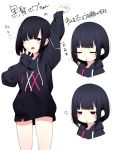 1girl bangs black_hair blunt_bangs bob_cut closed_eyes empty_eyes hood hoodie ichiki_1 multiple_views one_eye_closed original outstretched_arm red_eyes short_hair simple_background sleeping sleepy sleeves_past_wrists translated white_background yawning zzz