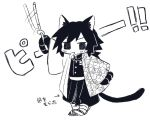 .com_(cu_105) 1boy animal_ear_fluff animal_ears bangs blush cat_ears cat_tail catboy directional_arrow full_body gloves greyscale holding holding_sword holding_weapon jacket kemonomimi_mode kimetsu_no_yaiba long_sleeves male_focus miniboy monochrome mouth_hold open_clothes pants paw_gloves paws puffy_pants shinai shoe_soles simple_background solo standing standing_on_one_leg sword tail tomioka_giyuu translation_request weapon whistle white_background wide_sleeves