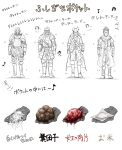 absurdres armor blood bloodborne chosen_undead dark_souls demon's_souls food full_armor hat helmet highres hunter_(bloodborne) kan_(aaaaari35) long_coat meat musical_note poop rice sekiro sekiro:_shadows_die_twice slayer_of_demons souls_(from_software) standing suggestive_fluid white_background