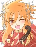 armor benetnasch_eta_mime blush long_hair lyre open_mouth orange_hair red_eyes saint_seiya smile tatebanashi translation_request wink