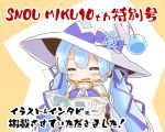 1girl blue_collar blue_ribbon blush bow character_name cloak closed_eyes collar collared_dress commentary dera_fury dress english_text engrish_text fingerless_gloves gloves hair_ribbon hat hat_bow hatsune_miku holding_newspaper large_hat light_blue_hair long_hair newspaper open_mouth outline purple_gloves ranguage ribbon smile snowflake_ornament solo standing sweatdrop translated treble_clef twintails upper_body very_long_hair vocaloid white_cloak white_dress white_headwear witch_hat yuki_miku yuki_miku_(2014) yuki_miku_(2019)