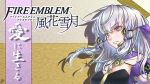 1girl breasts copyright_name expressionless fire_emblem fire_emblem:_three_houses hair_blowing hair_ornament highres long_hair lysithea_von_ordelia older pink_eyes shadow shift_100 solo upper_body white_hair