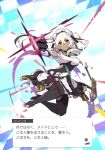 1girl broom character_request commentary_request copyright_request finger_on_trigger gloves gun handgun maid maid_headdress miharu_(cgsky) solo tan thigh-highs translated weapon white_hair yellow_eyes
