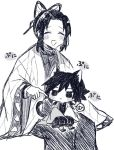 .com_(cu_105) 1boy 1girl :< :d ^_^ animal_ear_fluff animal_ears bangs blush blush_stickers butterfly_hair_ornament cat_ears cat_tail catboy chibi closed_eyes closed_mouth gloves greyscale hair_between_eyes hair_ornament jacket kemonomimi_mode kimetsu_no_yaiba kochou_shinobu long_hair long_sleeves low_ponytail miniboy monochrome open_clothes open_mouth pants parted_bangs paw_gloves paws ponytail puffy_pants simple_background sitting sitting_on_lap sitting_on_person smile tail tomioka_giyuu traditional_media white_background wide_sleeves