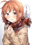1girl ahoge bangs blush breath brown_coat coat cold commentary_request hands_together highres long_sleeves love_live! love_live!_sunshine!! makura_(makura0128) open_mouth orange_hair plaid plaid_scarf red_eyes red_scarf scarf short_hair solo takami_chika translated upper_body winter_clothes