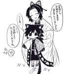 !! .com_(cu_105) 1boy 1girl :d ^_^ afterimage animal_ear_fluff animal_ears bangs blush butterfly_hair_ornament cat_ears cat_tail catboy chibi closed_eyes forehead gloves greyscale hair_ornament highres jacket kemonomimi_mode kimetsu_no_yaiba kochou_shinobu long_sleeves miniboy monochrome open_clothes open_mouth pants parted_bangs paw_gloves paws puffy_pants simple_background sleeves_past_wrists smile tail tail_wagging tomioka_giyuu translation_request white_background