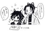 .com_(cu_105) 1boy 1girl :d animal_ear_fluff animal_ears bangs bib blush bowl butterfly_hair_ornament cat_ears chibi directional_arrow food forehead fork gloves greyscale hair_ornament holding holding_fork jacket kemonomimi_mode kimetsu_no_yaiba kochou_shinobu miniboy monochrome open_clothes open_mouth parted_bangs paw_gloves paws rice rice_bowl simple_background smile tomioka_giyuu traditional_media translation_request tray white_background
