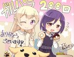 2girls ;) bang_dream! bangs black_dress blonde_hair blush child commentary_request couch dog doughnut dress flying_sweatdrops food half_updo holding holding_food leon_(bang_dream!) looking_at_viewer multiple_girls one_eye_closed pinafore_dress purple_hair red_eyes seta_kaoru shirasagi_chisato shirt short_hair signature sitting smile star thank_you toto_nemigi v violet_eyes yellow_shirt younger