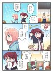 +++ ... /\/\/\ 2girls ^_^ ahoge arms_behind_head bang_dream! bangs blue_cardigan blue_eyes blush bow closed_eyes directional_arrow flying_sweatdrops green_eyes hair_bow headband holding imagining jacket jitome low_twintails multiple_girls pink_bow pink_hair ponytail re_ghotion redhead shopping spoken_ellipsis staring sweatdrop translation_request twintails udagawa_tomoe uehara_himari v-shaped_eyebrows younger