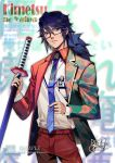 1boy adjusting_clothes adjusting_necktie alternate_costume artist_name bangs belt black_hair blue_eyes blue_neckwear closed_mouth collar collared_jacket collared_shirt copyright_name eyebrows_visible_through_hair glasses greeny_(maindo) highres holding holding_clothes holding_sword holding_weapon jacket katana kimetsu_no_yaiba long_hair long_sleeves looking_to_the_side low_ponytail male_focus necktie open_clothes pants red_pants sample shirt solo standing sword tomioka_giyuu weapon white_shirt