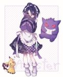 1boy ahoge apron black_hair blush crossdressing dress frills gengar gym_leader looking_at_viewer maid maid_headdress masyumel_lowe mimikyu onion_(pokemon) otoko_no_ko pokemon pokemon_(game) pokemon_swsh short_hair simple_background sleeves_past_wrists solo violet_eyes