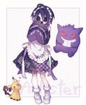 1boy ahoge apron black_hair crossdressing dress frills gengar gym_leader looking_at_viewer maid maid_headdress mask masyumel_lowe mimikyu onion_(pokemon) otoko_no_ko pokemon pokemon_(game) pokemon_swsh short_hair simple_background sleeves_past_wrists solo