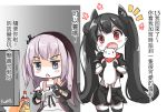 2girls animal artist_name bangs black_hair black_serafuku blue_eyes blush_stickers chinese_commentary chinese_text chips coca-cola commentary_request crop_top dress fatkewell ferret fingerless_gloves flower_(symbol) food girls_frontline gloves gradient holding holding_animal mink multicolored_hair multiple_girls notice_lines off-shoulder_jacket ouroboros_(girls_frontline) pink_hair playing_games playstation_controller pleated_skirt potato_chips red_eyes red_neckwear scarf school_uniform serafuku side_ponytail skirt st_ar-15_(girls_frontline) streaked_hair television thigh-highs translation_request twintails two-tone_background zettai_ryouiki