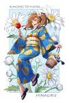 1girl absurdres blue_kimono blush floral_print flower hair_flower hair_ornament highres japanese_clothes kimono lips maple obi open_mouth original sash school_uniform twintails yukata