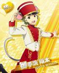 black_eyes character_name dress green_hair hat idolmaster idolmaster_side-m mitarai_shouta short_hair smile