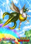 animal_ears battle_spirits clouds copyright_name digimon feathered_wings horns kumbhiramon leaf mouse mouse_ears mouse_tail no_humans official_art rainbow red_eyes sky solo tail tree wings yasukuni_kazumasa