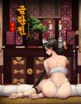 1girl ass back backboob barefoot black_hair blush breasts candle closed_eyes happening18 highres katana keumran_s7 korean_text last_origin long_hair panties plant potted_plant sarashi sheath sheathed sitting solo sword translation_request underwear weapon white_panties yokozuwari