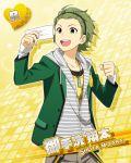 black_eyes character_name green_hair idolmaster idolmaster_side-m mitarai_shouta short_hair smile