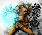 1boy aura belt black_belt blonde_hair blue_eyes dougi highres miru_(mill_36) open_palm ryou_sakazaki ryuuko_no_ken special_moves translation_request undershirt