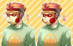 ... bun_cover green_shirt lee_pai_long mask miru_(mill_36) ryuuko_no_ken shirt thick_eyebrows