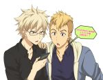 2boys :o absurdres black_shirt blonde_hair blue_jacket brown_eyes brown_hair copyright_name glasses grey_eyes hand_on_shoulder highres hiraoka_daisuke holding holding_phone jacket male_focus mohawk multiple_boys phone shirobako shirt simple_background takanashi_tarou upper_body white_background