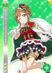 blush brown_eyes brown_hair character_name christmas dress kunikida_hanamaru long_hair love_live!_school_idol_festival love_live!_sunshine!! smile wink