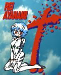 ancodia10 ayanami_rei bodysuit clouds cross gloves kneeling neon_genesis_evangelion photo_background plugsuit red_eyes short_hair sky