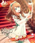 brown_hair character_name dress green_eyes idolmaster idolmaster_side-m long_hair mizushima_saki smile trap