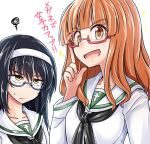 2girls adjusting_eyewear bangs bespectacled black-framed_eyewear black_neckwear blouse blunt_bangs closed_mouth commentary eyebrows_visible_through_hair frown girls_und_panzer glaring glasses half-closed_eyes highres kitayama_miuki long_hair long_sleeves looking_at_viewer multiple_girls neckerchief ooarai_school_uniform open_mouth orange_eyes orange_hair red-framed_eyewear reizei_mako school_uniform semi-rimless_eyewear serafuku smile sparkle squiggle sweatdrop takebe_saori translation_request under-rim_eyewear white_background white_blouse