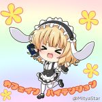 >_< 1girl :d animal_ears apron black_footwear black_hairband black_skirt blonde_hair chibi closed_eyes coffee_cup collared_shirt commentary_request cup disposable_cup fake_animal_ears fleur_de_lapin_uniform frilled_apron frilled_hairband frilled_skirt frills full_body gochuumon_wa_usagi_desu_ka? hairband holding holding_cup kirima_sharo miicha open_mouth puffy_short_sleeves puffy_sleeves rabbit_ears shirt shoes short_sleeves skirt smile solo standing standing_on_one_leg thigh-highs translated twitter_username uniform waist_apron waitress white_apron white_legwear white_shirt wrist_cuffs xd