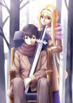 1boy 1girl alice_schuberg amputee black_eyes black_hair blank_eyes blonde_hair blue_eyes branch closed_mouth coat enchuu forest hair_between_eyes hairband headband highres holding holding_sword holding_weapon kirito looking_at_another nature outdoors pants scarf short_hair sidelocks sitting smile sword sword_art_online sword_art_online_alicization tree_trunk weapon wheelchair white_hairband