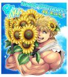 1boy blonde_hair blue_eyes dated dougi flower hair_flower hair_ornament happy_birthday highres miru_(mill_36) ryou_sakazaki ryuuko_no_ken solo sunflower undershirt