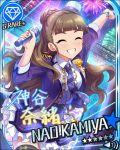 blush brown_hair character_name closed_eyes dress idol idolmaster_cinderella_girls kamiya_nao long_hair master smile stars