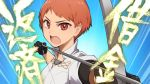 1girl aiming angry archery arrow bow_(weapon) drawing_bow elbow_gloves fire_emblem fire_emblem:_three_houses garreg_mach_monastery_uniform gloves holding holding_bow_(weapon) holding_weapon leonie_pinelli open_mouth orange_eyes orange_hair partly_fingerless_gloves short_hair single_elbow_glove translated weapon yajirushi_(chanoma)