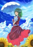 1girl ascot brown_eyes clouds cloudy_sky flower green_hair highres kazami_yuuka lennard_hirao looking_at_viewer looking_back puffy_short_sleeves puffy_sleeves red_skirt red_vest shirt short_hair short_sleeves skirt skirt_set sky smile solo sunflower touhou umbrella vest white_shirt wind yellow_neckwear
