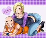 1boy 1girl android_18 bald blonde_hair blue_eyes couple denim dragon_ball dragon_ball_z highres jeans kuririn lying miru_(mill_36) on_stomach pants smile translation_request