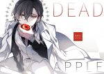 1boy absurdres apple black_hair bungou_stray_dogs bungou_stray_dogs:_dead_apple copyright_name food formal fruit hair_between_eyes highres long_sleeves looking_at_viewer male_focus necktie pants shunnyun simple_background sitting solo suit vest white_pants white_suit white_vest