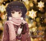 1girl birthday black_hair idolmaster idolmaster_shiny_colors long_hair mayuzumi_fuyuko