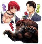 2boys bear black_hair brown_fur character_request choker claws flower highres looking_at_viewer miru_(mill_36) multiple_boys redhead rose the_king_of_fighters white_background yagami_iori