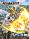 battle_spirits cat_tail claws copyright_name crimson_(cxrss377) digimon digimon_adventure_02 feathered_wings fire graphite_(medium) jewelry mask necklace nefertimon no_humans official_art rock sky solo tail traditional_media tree wings