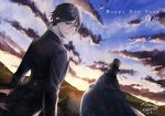 2019 2boys back black_cape black_hair black_headwear butler cape ciel_phantomhive closed_mouth clouds hat highres kuroshitsuji long_sleeves looking_at_viewer looking_back male_focus morning mountain multiple_boys nature new_year outdoors red_eyes sebastian_michaelis short_hair signature smile standing sunrise toboso_yana top_hat