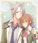 1boy 1girl ;) aono_(aonocrotowa) armband ascot blue_neckwear brown_hair closed_mouth collared_shirt crow_armbrust earrings eiyuu_densetsu floating_hair green_eyes green_jacket grey_shirt hair_between_eyes hand_on_another's_shoulder headband jacket jewelry long_hair long_sleeves looking_at_viewer necktie one_eye_closed open_clothes open_jacket polka_dot polka_dot_background red_neckwear school_uniform sen_no_kiseki shirt silver_hair smile striped striped_shirt towa_herschel vertical-striped_shirt vertical_stripes very_long_hair white_headband white_shirt wing_collar